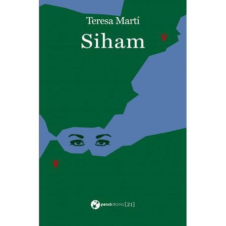 SIHAM